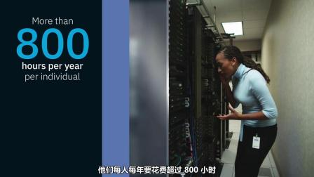 IBM 技术支持服务与众不同之处
