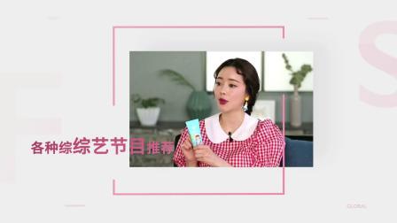 韩国发希FASCY:专注美容美妆,释放年轻活力