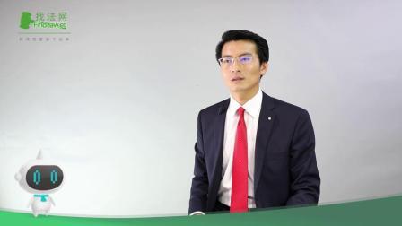 24.刑事拘留取保候审流程怎么走?