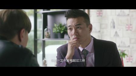 《月老下凡来爱你》李佳颖相亲遇渣男,杜天皓神解围