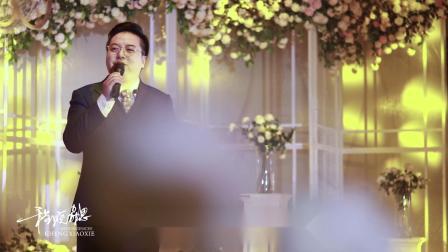 程晓勰-主题婚礼《星球坠落》
