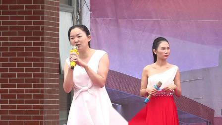 隆回县思源实验学校开学典礼2017年9月