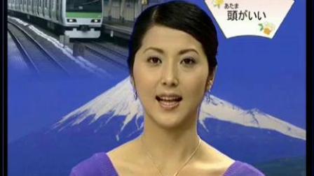 《标准日本语》初级_标清_16