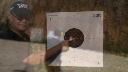 Glock 19 Training
