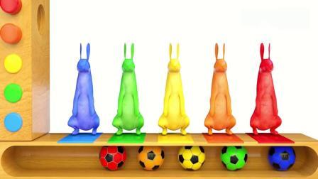 亲子早教动画 3D彩色足球触碰灰兔变化外观颜色,学习英语
