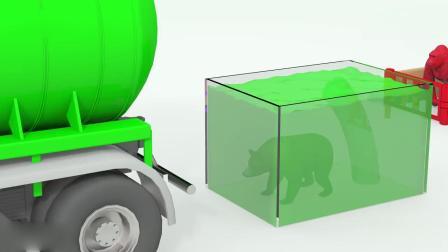 亲子早教动画 3D大水箱给动物园大猩猩狮子老虎洗澡变换颜色
