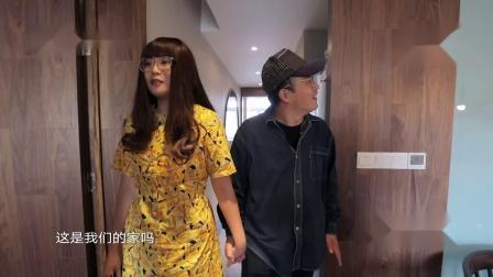 新中式婚房地板不好选?《梦想改造家》设计大咖用了这款,观众:看了想结婚!