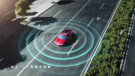 汽车电配全解析,零跑汽车引领智慧生活