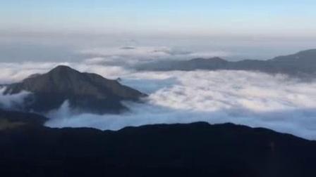 我在我们的2018 徒步戴云山(下)截了一段小视频