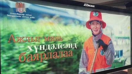 环球云视荆棘鸟旅行:乌兰巴托︱库苏古尔湖
