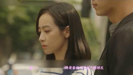 《结爱千岁大人的初恋》大结局:黄景瑜表白宋茜,诅咒解除求婚成功