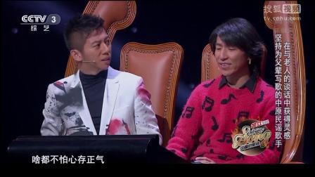 杨明毅-大洋宣传片刘欢爱将 一首《一个老人》民谣歌手