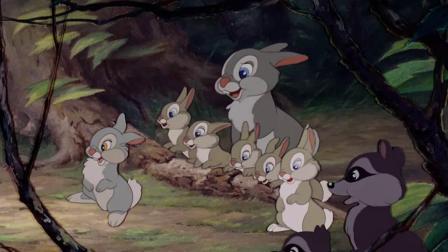 A组--片段1《小鹿斑比》考题二