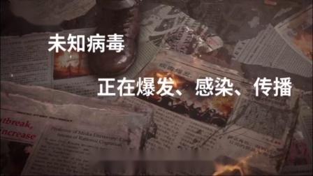 明日之后饭制宣传片