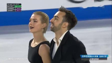 2018-19赛季花样滑冰大奖赛加拿大站冰舞韵律舞Full Version