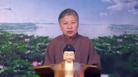 《佛說大乘無量壽莊嚴清淨平等覺經》第70集 劉素雲老師 復講於2018年5月25日