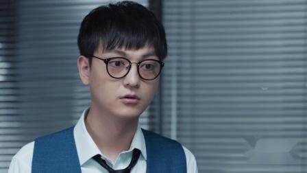 创业时代 38 在监狱呆过就是不一样,卢卡和郭鑫年警局调皮,感觉不对秒正经