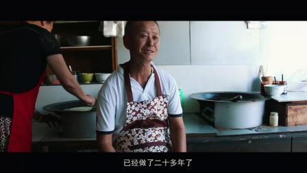 嵊泗县小吃系列:《洋山煎年糕》