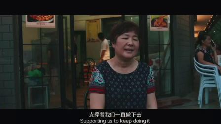 嵊泗县小吃系列:《洋山砂锅》