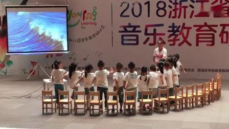 示范课:大班音乐欣赏《鲤鱼跳龙门》(2018浙江省幼儿园音乐教育研讨会)