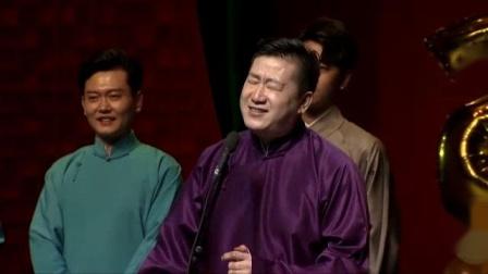 我在德云社戊戌年纲丝节庆典完整版截取了一段小视频