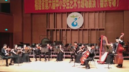 厦门一中管弦乐团《小雨写立可白》