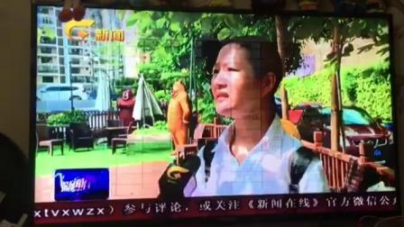 香港莉亚塔国际教育集团粱潆之