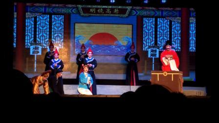 兰溪市婺剧团《龙凤传奇》