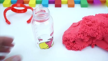 亲子早教动画 儿童DIY太空沙彩色牛奶瓶玩具培养孩子创新想象力