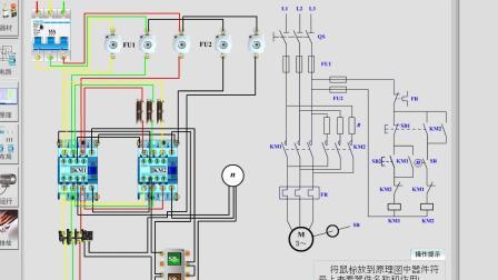 Ti水电之同层排水与隔层排水区别Ti水电识图安装教程全套