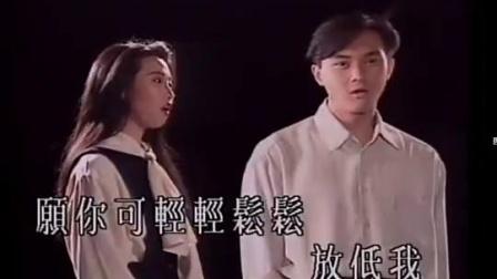 张智霖、许秋怡歌曲《现代爱情故事》