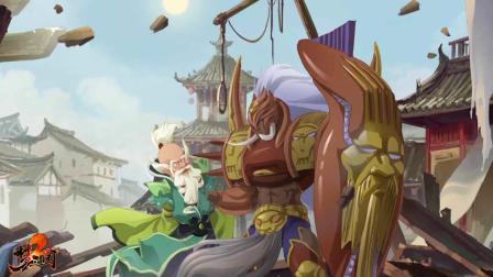 《梦三国2》英雄华佗宣传视频