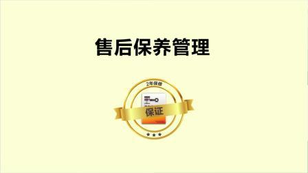 安讯奔安甄品企业品牌保护方案