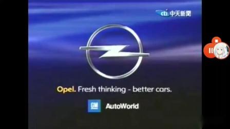 歐寶汽車logo發展史(1992-2018)