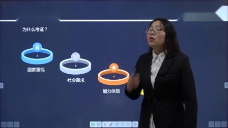 希赛网|中级社会工作者考试介绍