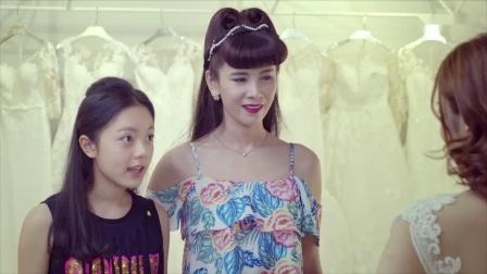 我的体育老师:王小米穿婚纱身材真好,马莉:老马果然赚大发了