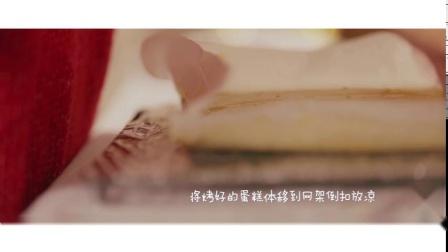 圣诞特辑—漩涡可可树桩蛋糕,浓郁的巧克力香味,回味无穷哦