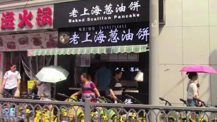 老上海葱油饼,日卖千张