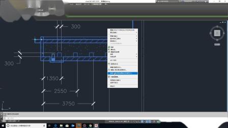 autocad mep复制二维立面剖面样式并指定
