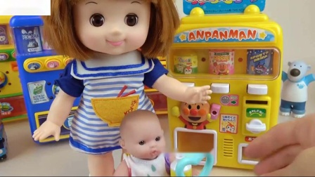 娃娃娃娃朋友和饮料自动售货机玩具玩