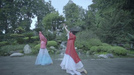 孙科舞姿训练组合「花满楼」