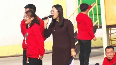 顿村中心幼儿园亲子运动会
