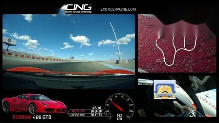 Ferrari 488 GTB_clip