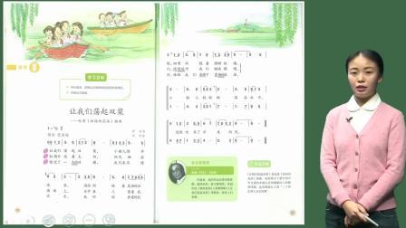 2019小學教師資格證面試考啥音樂試講教案浙江ycls