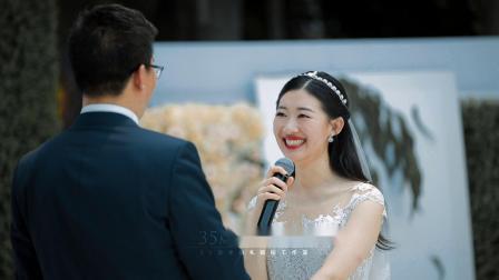 35毫米婚礼跟拍工作室皇家园林酒店集锦