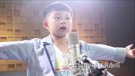 萌萌哒的小孩子唱给老师的歌--老师