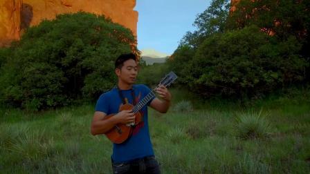 美丽的亚美利加-Jake Shimabukuro-ukulele