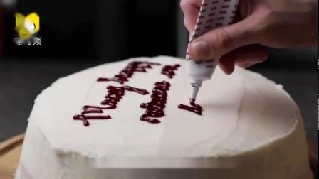 涨姿势!生日蛋糕的历史竟这么长,可以追溯到古希腊时期