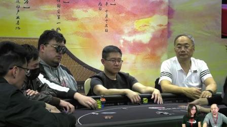 第三届国家棋牌职业大师赛—甲组
