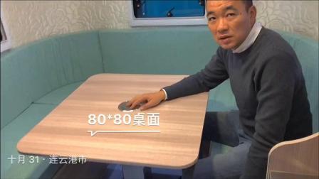 德发DF380视频20181103